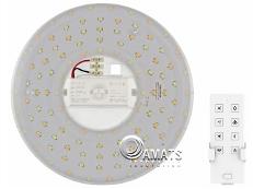 ชุดLEDพร้อมสวิทซ์รีโมทควบคุม แบบเป็นเซ็ต BLY-12S1 สามารถให้ความสว่างได้เปลี่ยนสีได้กินไฟฟ้า12Watt